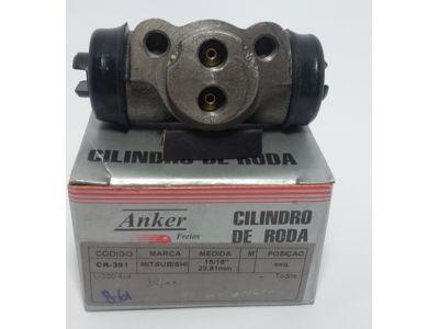 Promoções: Cilindro Roda Traseira L200/L300/4X4 (Lado Esquerdo)