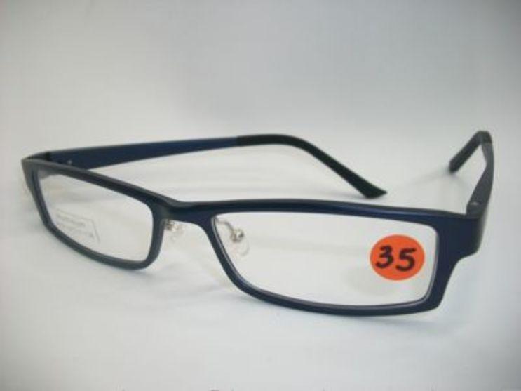 1e0f75e3e64cd Óculos na Zona Sul  Óculos no Morumbi  Armação Sport em Alumínio no Morumbi
